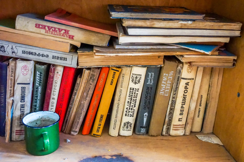 książki naddniestrze