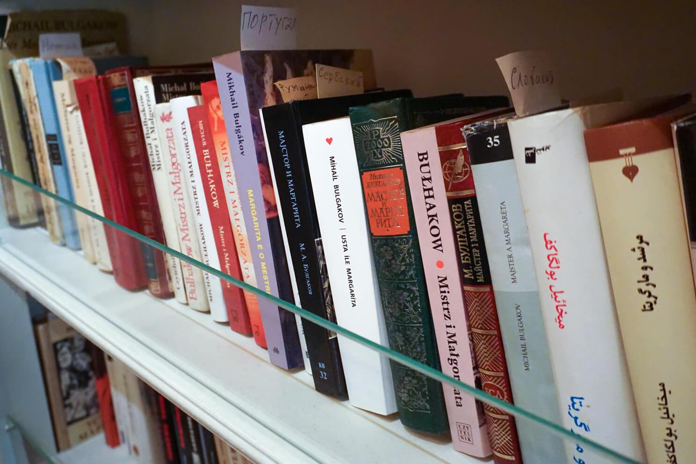 książki-Kijów-Ukraina-Bułhakow-muzeum