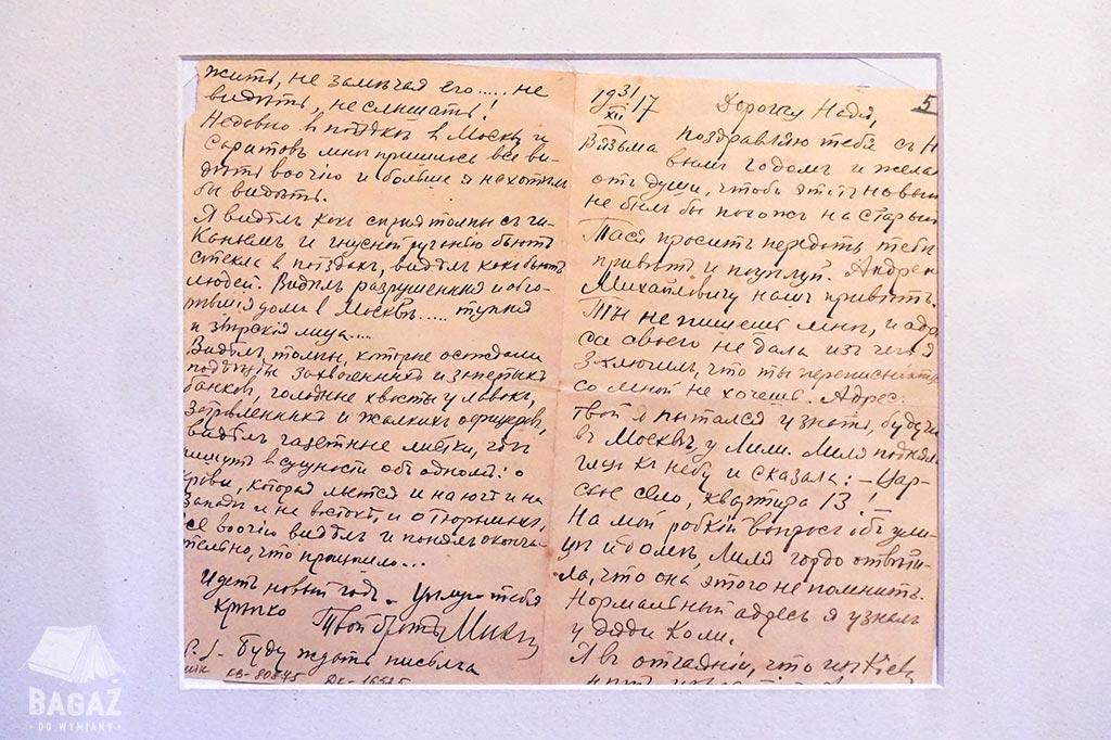 list w kjjowskim muzeum autora Mistrza i Małgorzaty
