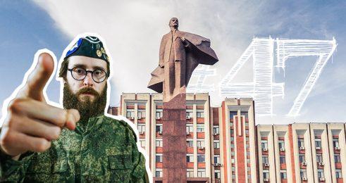 Benderowska twierdza, czołg, Lenin, radziecka stołówka, czyli podróż w czasie w Naddniestrzu
