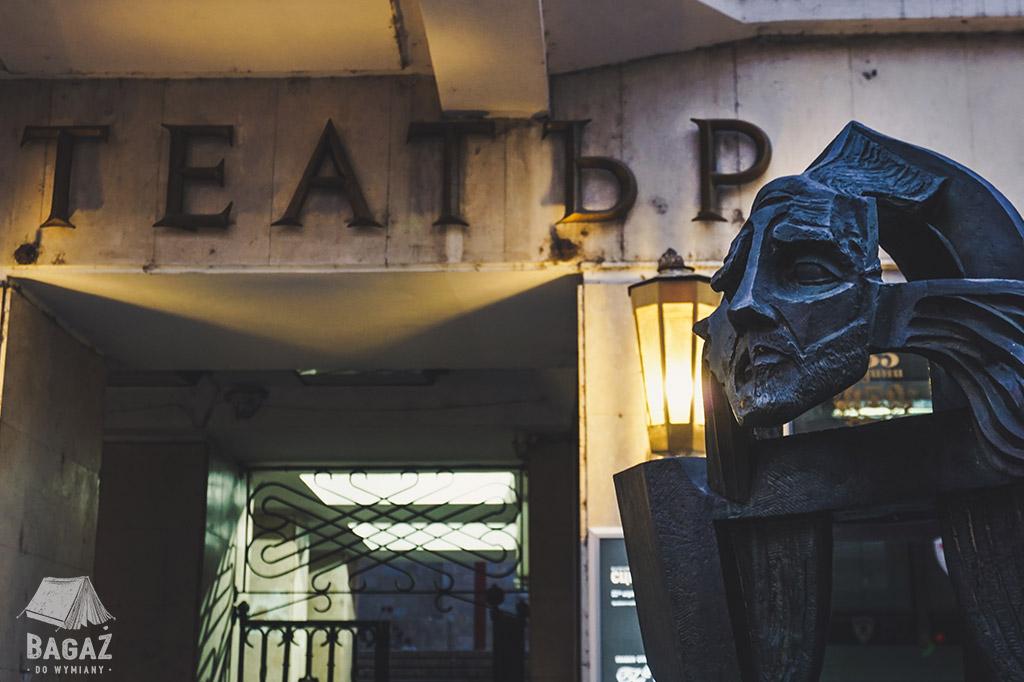 teatr w europejskiej stolicy kultury 2019