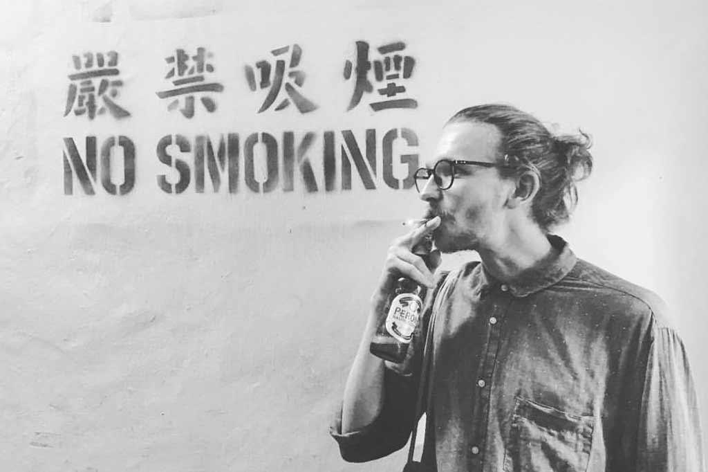 znak no smoking